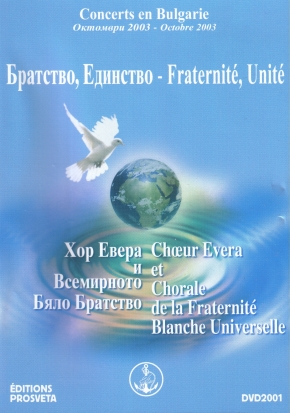 Concerts en Bulgarie - Octobre 2003