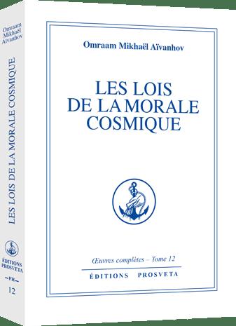 Les lois de la morale cosmique